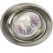 Luminaire Heitronic moderne chrome