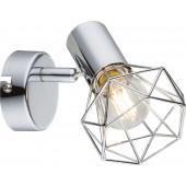 Luminaire Globo moderne métallique