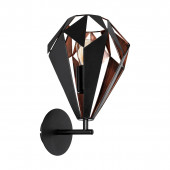 Luminaire EGLO moderne couleur rouille noire