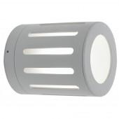 Luminaire EGLO moderne blanche
