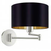 Luminaire EGLO moderne gris|métallique|noire