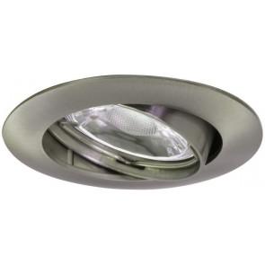 Luminaire Müller Licht moderne gris