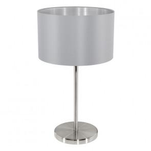 Luminaire EGLO moderne gris|métallique|argent