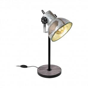 Luminaire EGLO vintage marron|métallique|noire