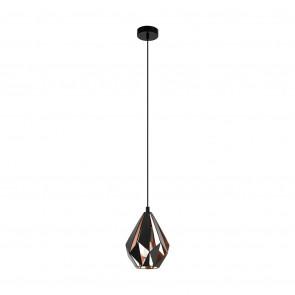 Luminaire EGLO démodé couleur rouille|noire
