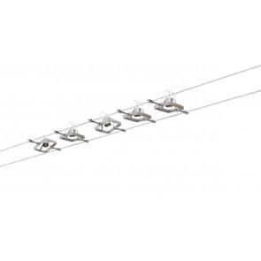 WireSystem Set MacII, max 5x10W GU5.3 Nickel satiniert 230/12V 60VA Metall