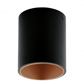 Luminaire EGLO moderne marron|métallique|noire