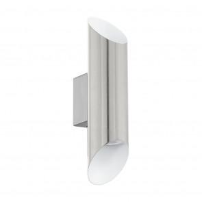 Luminaire EGLO moderne gris|métallique|blanche