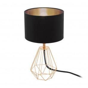 Luminaire EGLO moderne métallique|noire