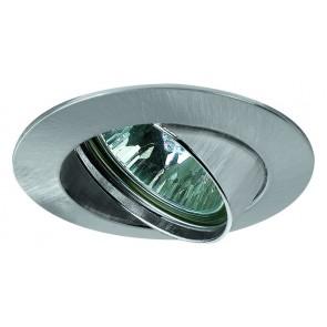 Premium EBL articulable fer brossé/aluminium
