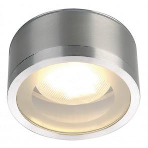 Luminaire SLV moderne métallique